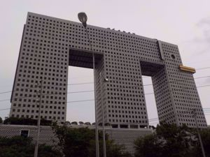 รูปภาพ Elephant Tower