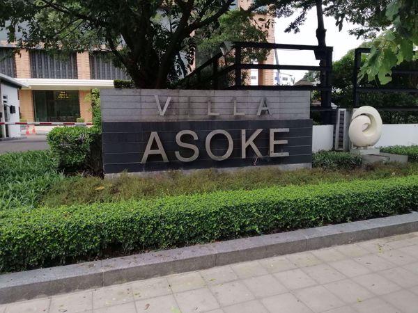 Picture of Villa Asoke