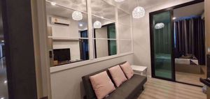 Picture of 1 bed Condo in Notting Hill - Sukhumvit 105 Bang Na Sub District C10598
