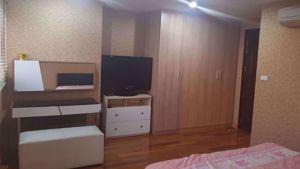 Picture of 2 bed Condo in Le Celeste Rama 9-Srinakarin Huamak Sub District C10769