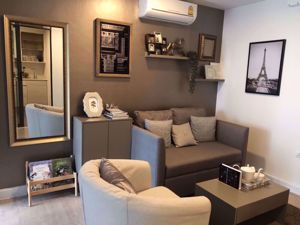 Picture of 1 bed Condo in Metro Luxe Rose Gold Phahol-Sutthisan Samsennai Sub District C11344
