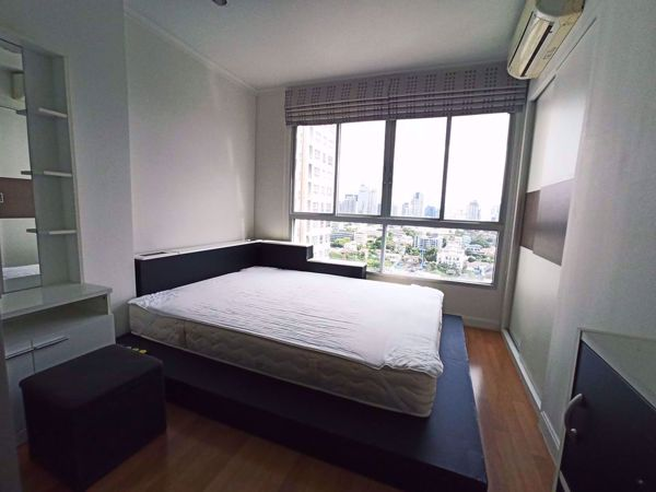 Picture of 1 bed Condo in Lumpini Place Rama 4-Kluaynamthai Phrakhanong Sub District C11896