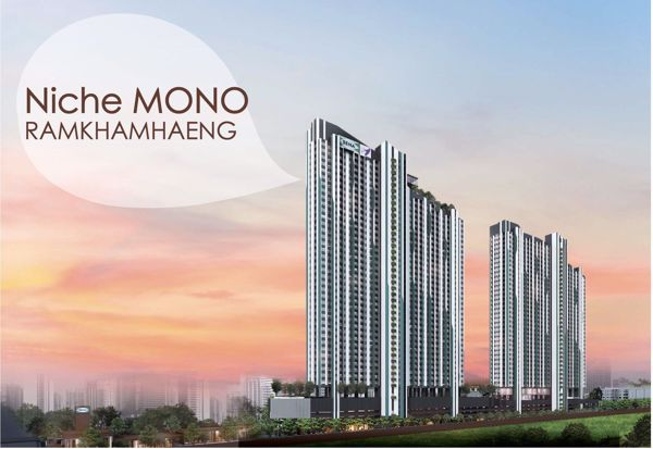 Picture of 1 bed Condo in Niche MONO Ramkhamhaeng Huamak Sub District C012040