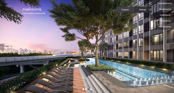 Picture of 1 bed Condo in Ideo Mobi Sukhumvit Eastgate Bang Na Sub District C012540