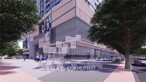 Picture of REGAL Sukhumvit 76