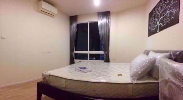 Picture of 2 bed Condo in Happy Condo Ladprao 101 Khlongchaokhunsing Sub District C013381