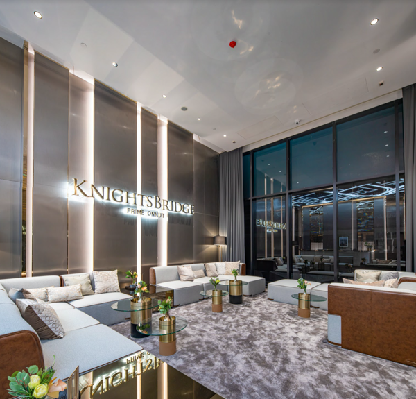 Picture of 1 bed Condo in Knightsbridge Prime Onnut Phrakhanongnuea Sub District C014132