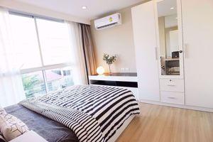 Picture of 1 bed Condo in The Niche ID Ladprao 130 Bangkapi District C014174
