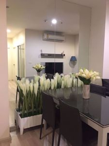 Picture of 2 bed Condo in Centric Ratchada - Huai Khwang Samsennok Sub District C014392