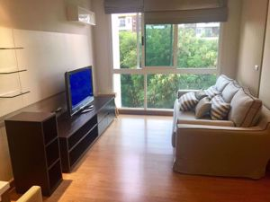 Picture of 1 bed Condo in Tree Condo LUXE Sukhumvit 52 Phrakhanong District C014549