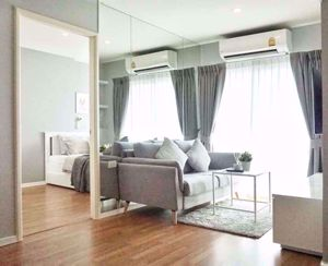 Picture of 1 bed Condo in The Selected Kaset-Ngamwongwan by L.P.N. Chatuchak District C015375