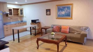 Picture of 2 bed Condo in The Waterford Diamond Khlongtan Sub District C016202